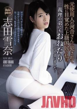 ADN-268 Studio Attackers - I'm One Of The Upper Class Elite, But When Mr. Kawai, One Of My Former Employees, Fucked Me, I Awakened To The Pleasures Of Sex, And I Even Begged My Little Brother-In-Law To Fuck Me Too... Yukina Shida