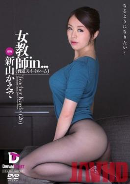 VDD-081 Studio Dream Ticket - Woman Teacher in the Torture Suite Teacher Kaede 26