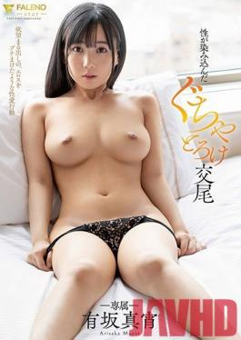 FSDSS-109 Studio FALENO - Mayoi Arisaka copulation that is soaked in sex