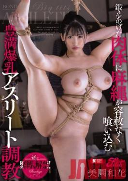 JUFE-214 Studio Fitch - Finally, She's Lifting Her S&M Ban! These Ropes Will Mercilessly Bind Her Voluptuous, Colossal Tits And Athletic, Finely Toned Body Waka Misono