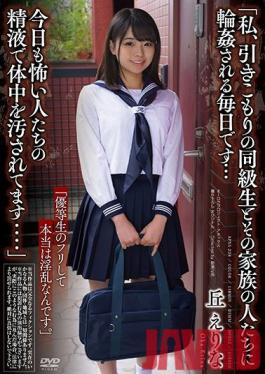 APNS-208 Studio Aurora Project Annex - Every Day I'm Surrounded By My Withdrawal Classmates And Their Family Members ... I'm Still Polluted With The Semen Of Scary People .... Erina Oka