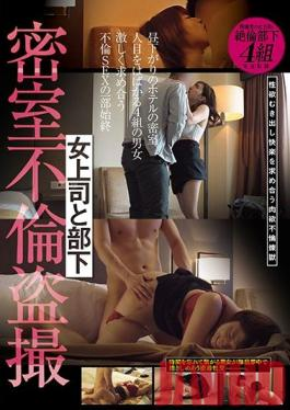SABA-654 Studio Skyu Shiroto - Female Senior And Her Subordinate Closed Room Adultery Voyeur
