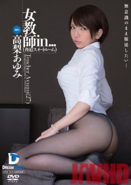 "VDD-091 Studio Dream Ticket - Female Teacher In... ""The Coercion Suite"" Ms. Ayumi 27"