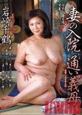 JUC-541 Studio Madonna - Wife's in hospital, mother-in-law commutes Chitzuru Iwasaki