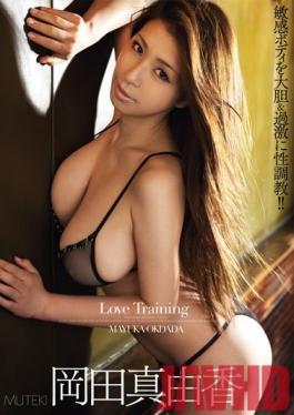TEK-039 Studio MUTEKI - Love Training Mayuka Okada