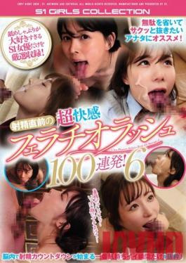 OFJE-272 Studio S1 NO.1 STYLE - Select Footage Of S1 Porn Stars Who Love To Suck Cock! Right Before The Climax - Non-Stop Blowjob Heaven - 100 Loads! 6