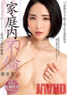 KSBJ-101 Studio KSB Kikaku/Emmanuelle - At-Home Adultery Hijiri Maihara