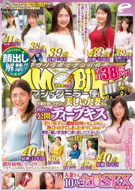 DVDMS-589 Studio Deep's - Face-Appearance Ban Lifted! Magic Mirror Flights, All 38+ Years Old! Hot Married Ladies Who Don't Feel Their Age, In Their First Public Deep Kiss Vol.07 10 Women Sex Special! French Kissing With Young Guys, They Get Steamed Up For The Firs