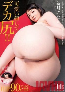 MMKZ-013 Studio MARRION - Cute Face, Big Ass! Sanae Niizuki