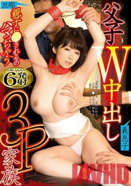 OKSN-307 Studio ABC / Mousouzoku - Stepfamily Threesome - Creampie Sex