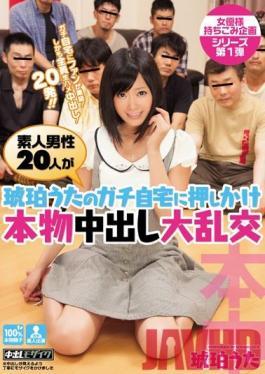 HNDS-018 Studio Hon Naka - 20 Amateur Dudes Bust Into Uta Kohaku 's Home For A Real Massive Creampie Orgy