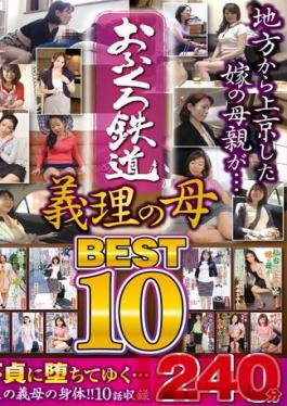MGDN-139 Studio STAR PARADISE - Mom Railways - Mother-in-law BEST 10, 240 Min.