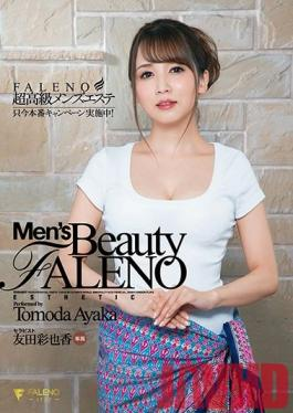FSDSS-113 Studio Faleno - Super Luxurious Men's Massage Parlor FALENO: Now On Special! Ayaka Tomoda