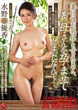 JUL-347 Studio MADONNA - Madonna Exclusive - Part Two! I'll Never Tell My Wife, But I Knocked Up My Mother-In-Law... I Forgot The Condom At On An Overnight Hot Spring Trip And Gave Her A Creampie. Yuka Mizuno
