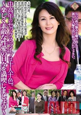 PAP-203 Studio Ruby - Middle-Aged And Older Sex Life Different Folks, Different Strokes! Let's Enjoy The Fun, Wonderful Days Of Lust