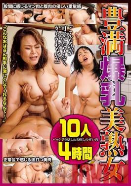 MCSR-413 Studio Big Morkal - Beautiful Plump Mature Women With Big Breasts - 10 People, 4 Hours