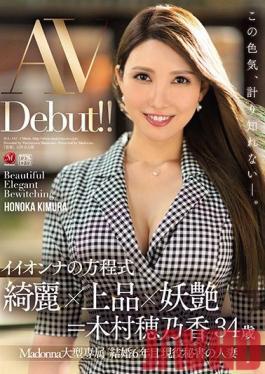 JUL-345 Studio MADONNA - A Beautiful Woman's Equation: Beauty X Elegance X Bewitching = Honoka Kimura 34 Years Old AV Debut!!