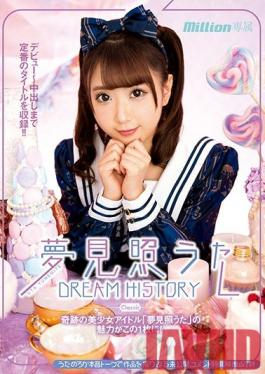 MKMP-360 Studio K M Produce - Teruta Yumemi - Dream History Classic