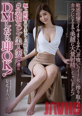 APKH-156 Studio Aurora Project ANNEX - She'll Get You Hard With Her Sizzling Hot Body - (25-Year-Old) Wealthy Married Woman Is A Secret Slut - Just DM Her And She's Down For A Quickie! Cock-Swilling Nympho Shudders As She Cums Hard Around Your Rod Maron Natsuki