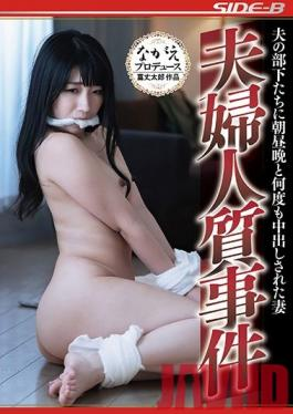 NSPS-946 Studio Nagae Style - A Wife Getting Creampied By Her Husband's Coworkers Morning, Day And Night: A Married Couple In Trouble - Mihina