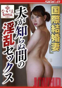 "NSPS-947 Studio Nagae Style - ""Wife In International Marriage"" Wild Sex While The Husband Is Away - Shiu Shu"