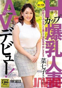 CEAD-326 Studio Celeb no Tomo - Married Woman With Colossal Tits Makes A Porno! This H-Cup Loves Huge Cocks And Raw Creampie Sex Nanako (42)