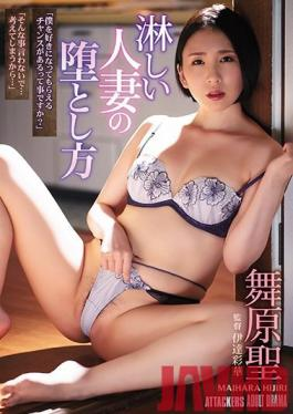 ADN-284 Studio Attackers  How To Seduce A Lonely Married Woman Hijiri Maihara