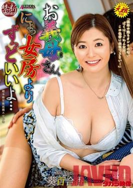 SPRD-1364 Studio Takara Eizo My Mother-in-law Is Much Better Than My Wife... Yurika Aoi