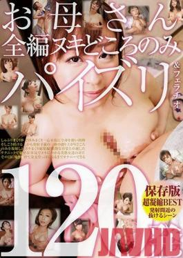 OOMN-270 Studio ABC / Mousouzoku  All The Most Nut-Busting Scenes - Titty Fuck & Blowjob BEST Collection - 120 Loads Super Condensed