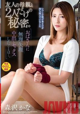VEC-461 Studio VENUS  All Alone With My Friend's Mother. Made To Have Secret Creampie Sex With A MILF... Kana Morisawa