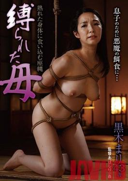 NYL-001 Studio Nile/Daydream Tribe Tied Up Mother: She Becomes Prey Because Of Her Son... Mari Kuroki, 43 Years Old