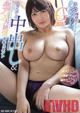 EBOD-831 Studio E-BODY 102 Orgasms! 96 Massive Spasms! 2250ml Of Squirting! She's Got A Personality That's Too Good To Be True And Voluptuous G-Cup Titties This Documentary Features Her First Creampie Fuck And Raw Orgasmic Ecstasy Ichika Seta