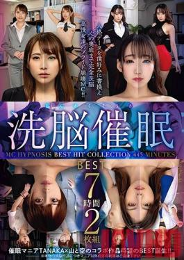 YMSR-037 Studio Superb Combos  Influence And Personality Change BEST 7 Hours, 2-disk Set