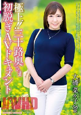 JUTA-120 Studio Jukujo JAPAN  The Best!! An Adult Video Documentary Of The First Undressing Of A Thirty-Something Wife: Nanako Ohashi