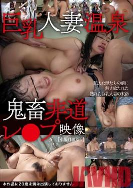 AOZ-301z Studio Aozora Soft Big Breasts Married Woman Hot Spring Devil Outrageous Video