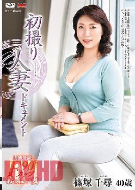 JRZE-065 Studio Center Village First Shooting Married Woman Document Chihiro Shinozuka
