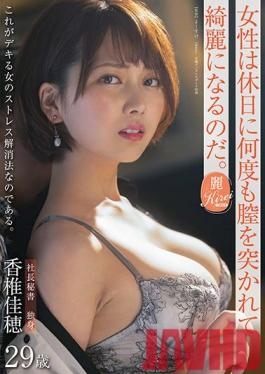 KIRE-056 Studio SOD Create A Woman Gets Pierced In Her Vagina Many Times On Holidays And Becomes Beautiful. President Secretary Single Kaho Kashii 29 Years Old