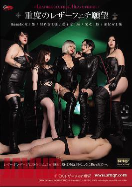 QRDA-134 Studio Queen Road Severe Leather Fetish Desire